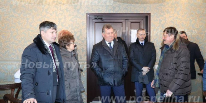 Фотоальбом «Дни АКЗС в Поспелихинском районе»