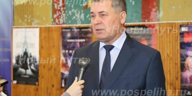 21 ноября в зале Центрального дома культуры депутаты АКЗС подвели итоги выездной работы в Поспелихинском районе