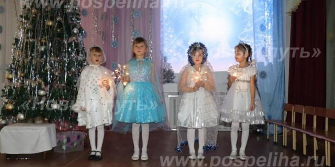 Фотоальбом «Новогодняя ёлка в детском саду «Ракета»