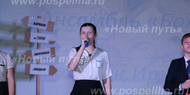 Фотоальбом «Концерт ко Дню защитника Отечества»