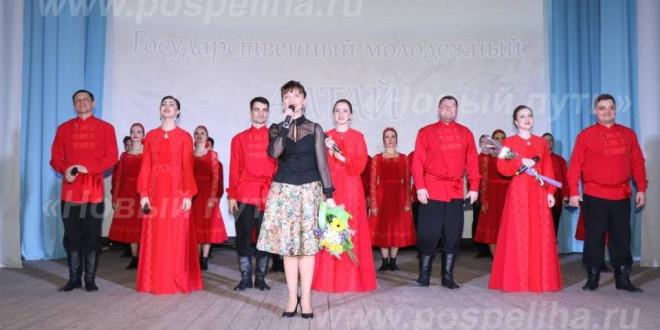 Фотоальбом «Концерт молодежного ансамбля песни и танца «Алтай»