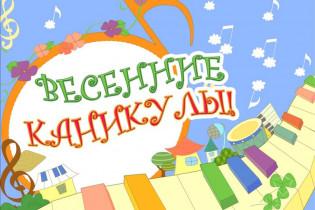 Барнаул ждет школьников Алтайского края в гости
