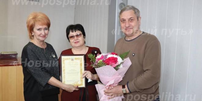 Фотоальбом «Вручение Благодарственных писем АКЗС жителям Поспелихинского района»