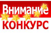 Редакция газеты «Новый путь» объявляет конкурс открыток к 9 Мая