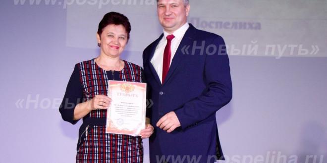 Фотоальбом «Отчетная сессия Поспелихинского районного Совета народных депутатов 6-го созыва»