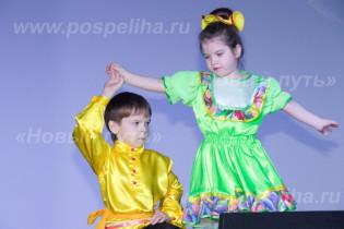 Поспелихинские танцоры приняли участие в районном смотре-конкурсе «Весенняя мозаика»