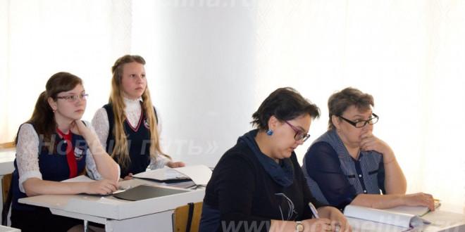 Фотоальбом «Научно-практическая конференция для школьников «Поиск и открытие»