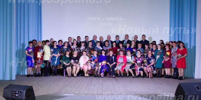 В 18-й раз в Поспелихинском районе чествовали лучших животноводов