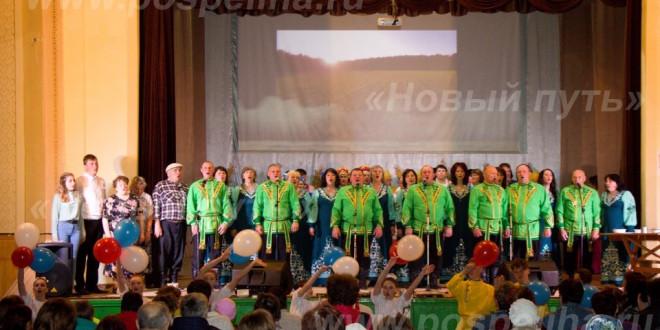 Фотоальбом «Заключительный гала-концерт смотра художественной самодеятельности, Мамонтовский СДК»