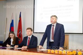 Глава района Игорь Башмаков вручил грамоты поспелихинским предпринимателям