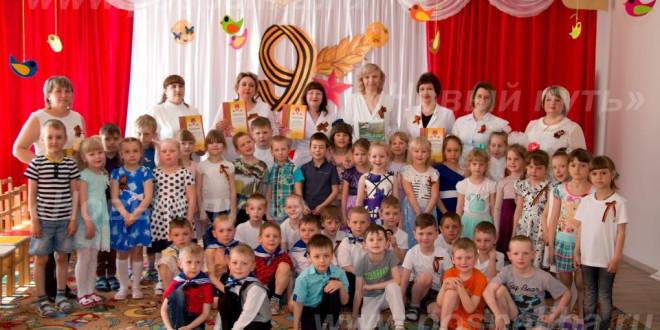 Фотоальбом «День Победы» в детском саду «Радуга»