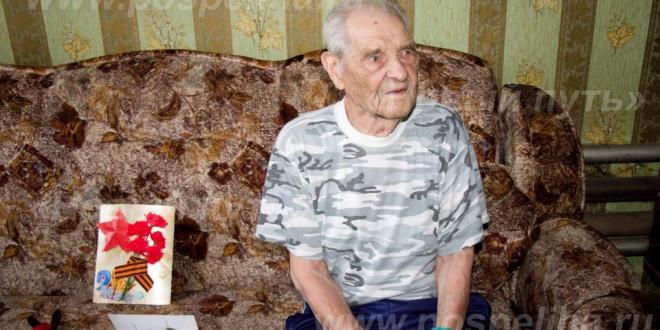 Фотоальбом «Вручение подарков ветеранам Великой Отечественной войны»