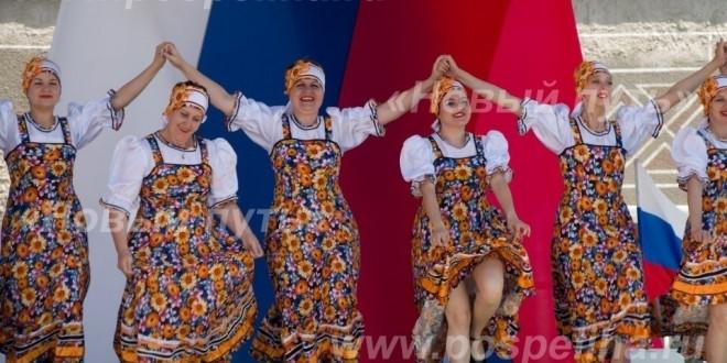 Фотоальбом «День России в Поспелихе»