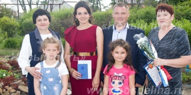 Фотоальбом «Выпускной в ПСОШ №2»