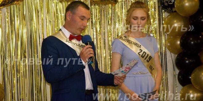 Фотоальбом «Выпускной бал в Калмыцкомысовской школе»