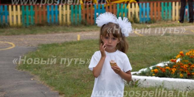 Открытие спортивно-игрового комплекса в Поспелихинском центре помощи детям, оставшимся без попечения родителей