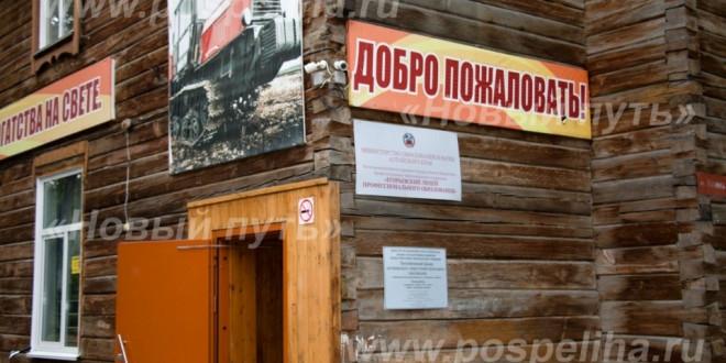 Приемка образовательных учреждений поселка имени Мамонтова в преддверии учебного года