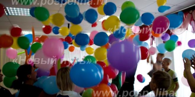 Фотоальбом «Праздник прощания с летом в Поспелихинском центре помощи детям»