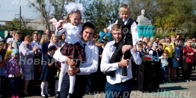 Фотоальбом «Торжественная линейка в Поспелихинской школе №2»