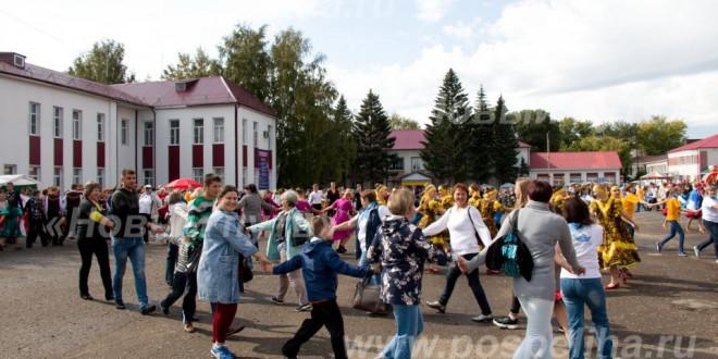 Фотоальбом «95 лет Поспелихинскому району»