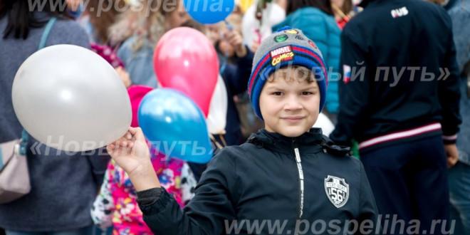 Фотоальбом «Звездный старт в Поспелихинском ЦДТ»