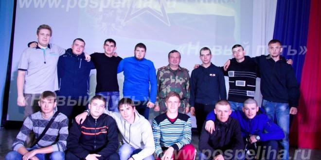 Фотоальбом: В Поспелихе проводили в армию призывников