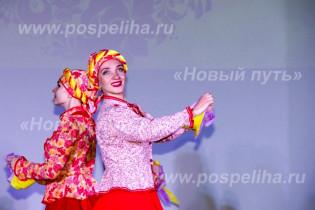 Фотоальбом «Концерт ко Дню народного единства в селе Поспелиха»