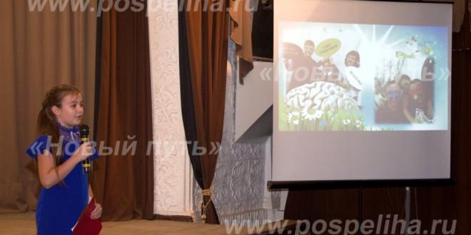 Фотоальбом «Фестиваль фото- и видеотворчества «Солнечный зайчик»