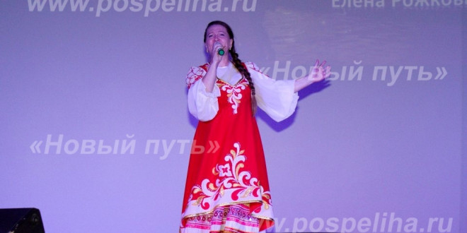 Фотоальбом «Праздничный концерт ко Дню полиции»