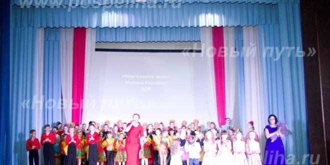 Фотоальбом «Праздничный концерт ко Дню матери в Поспелихе»