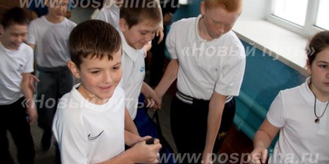 Фотоальбом «Детская военно-спортивная игра «Зарничка»