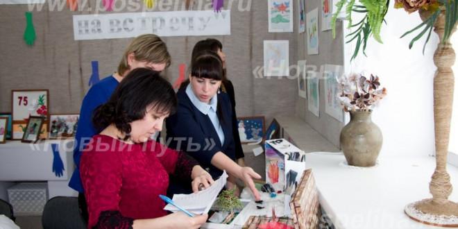 Фотоальбом «Фестиваль «Шаг навстречу-2019»