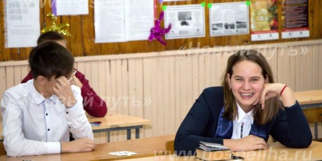 Фотоальбом «Пробный ОГЭ по русскому языку»