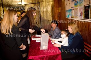 Еще 11 800 рублей удалось собрать на лечение маленькой Софии Козенко из Поспелихи