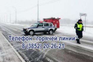 Внимание, по погодным условиям введено ограничение движение на региональных дорогах Алтайского края