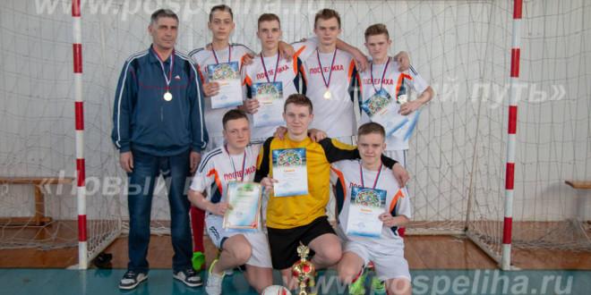 Фотоальбом «Турнир по мини-футболу «Кубок Поспелихи»