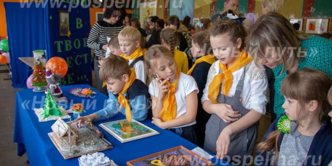 Фотоальбом «Межрайонный благотворительный фестиваль «Вероника»