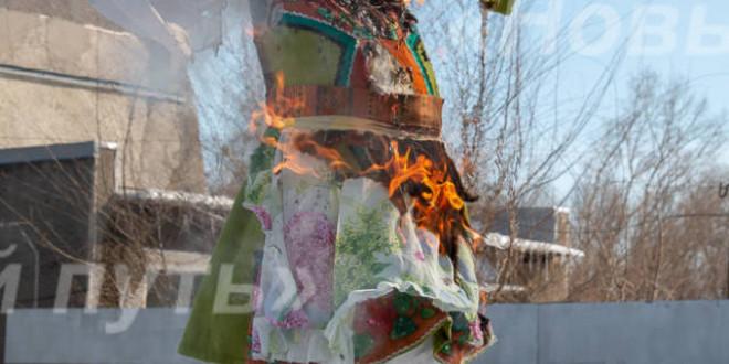 Фотоальбом «Проводы зимы в Поспелихе»
