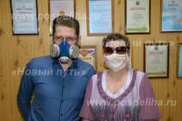 Редакция газеты «Новый путь» приглашает жителей района принять участие в конкурсе на лучшую маску