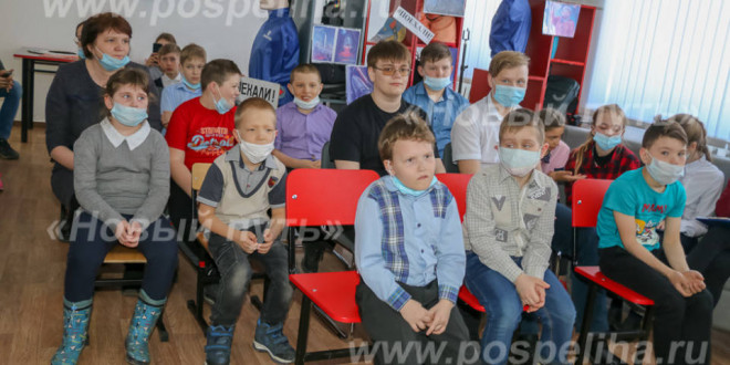 Фотоальбом «Поспелихинские школьники на Всероссийской космической лабораторной работе «Космолаб-2021»