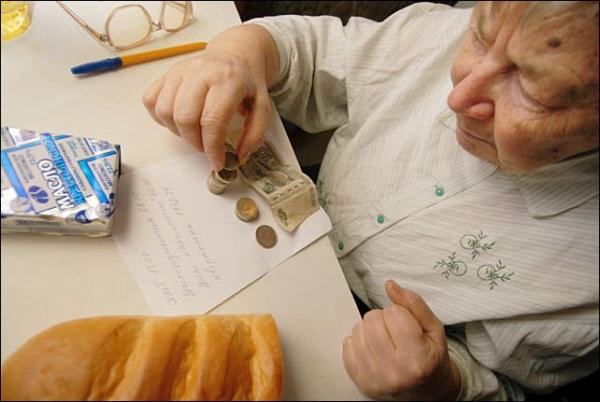 Льготы вдов пенсионеров мвд
