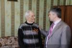 Иван Афанасьевич Молчанов